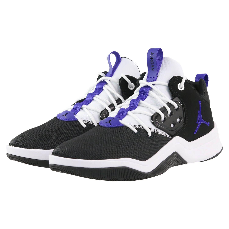... Compra ya las nuevas zapatillas de entrenamiento Jordan en FUIKAOMAR 7ce7f0946