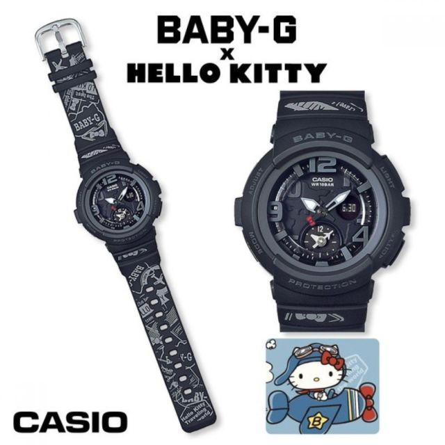 reloj g-shock hello kitty